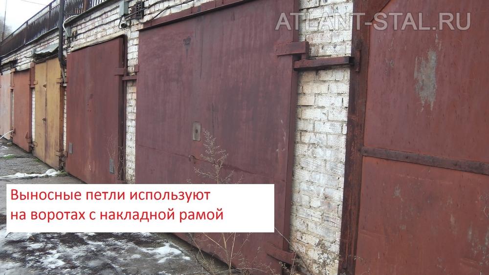 установка распашных гаражных ворот в москве двери и ворота